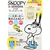 2018 in SEASONS ~ Snoopy FANTARATION ~ トートバッグ