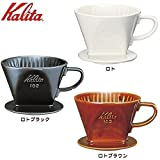 Kalita (Carita) Ceramic Coffee Dripper 101 01003 Lotto Brown household utensils cooking supplies [parallel import goods]