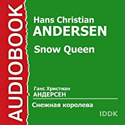 Snow Queen [Russian Edition]
