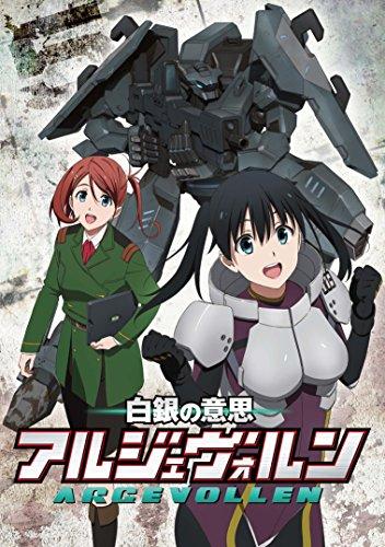 Animation - Argevollen (Shirogane No Ishi Argevollen) Vol.5 [Japan DVD] 10005-21647