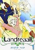 Landreaall Vol.1 (In Japanese)