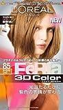 フェリア 3Dカラー85 キャラメルシック
