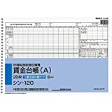 B4 horizontal thin-120N Kokuyo-house paper salary relationship (japan import)