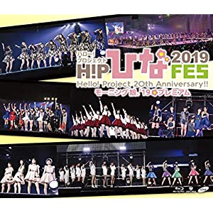 Blu-ray Disc. Hello! Project 20th Anniversary!! Hello! Project Hinafes 2019 [Morning Musume'19 Premium]