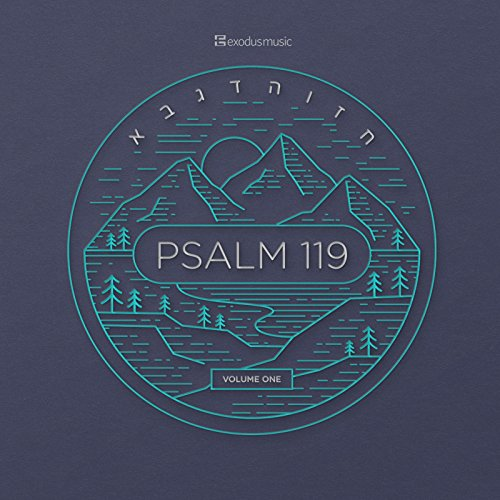 Exodus Music - Psalm 119, Vol. 1 (2018)