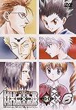 OVA HUNTER×HUNTER G・I Final ×6 [DVD]