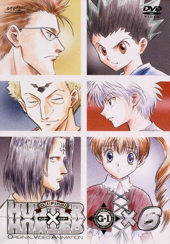 OVA HUNTER×HUNTER G・I Final×6