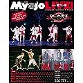 Myojo LIVE!