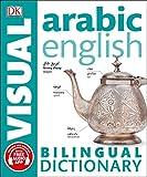 Arabic-English Bilingual Visual Dictionary (DK Visual Dictionaries)
