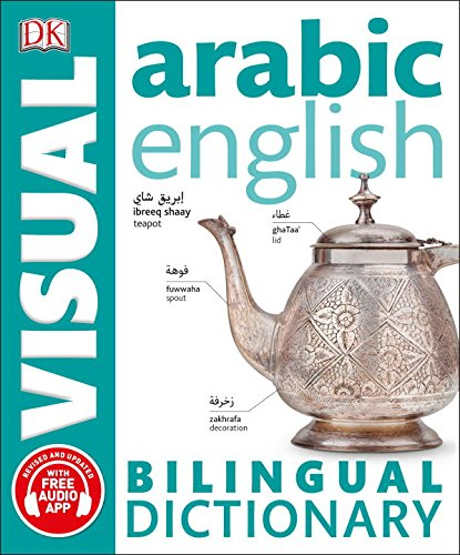Arabic English Bilingual Visual Dictionary Dictionaries