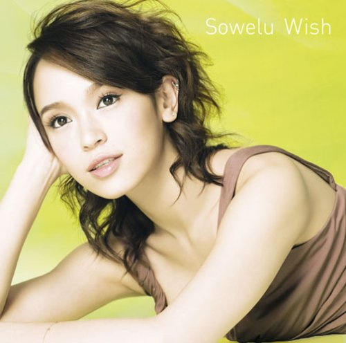 Amazon | Wish | Sowelu, Shinic...