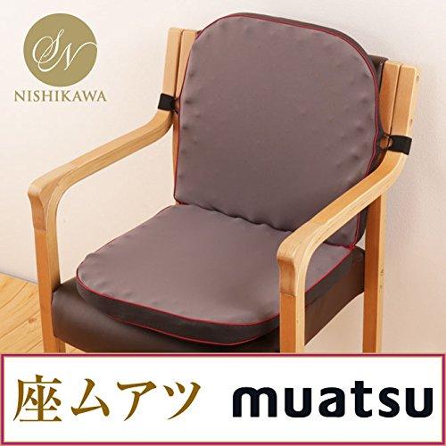 ■座ムアツ 昭和西川 muatsu コンパクト チェアクッション ブラック 点で支える 正方形 オフィス用品 B06X6LWQSK