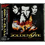 007/ゴールデン・アイ