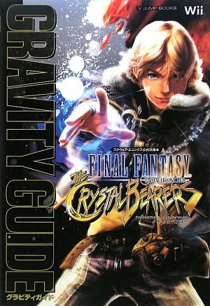 Final Fantasy Crystal Chronicles: The Crystal Bearers Wii version gravity guide Square Enix Official Strategy Guide (V Jump Books) (2009) ISBN: 4087795284 [Japanese Import]