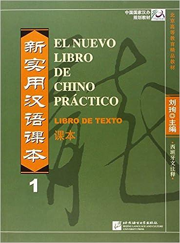 El nuevo libro de chino practico vol.1