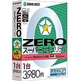 ソースネクスト ZERO スーパーセキュリティ 1台用 4OS(Win/Mac/Android/iOS)対応