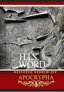 His word hebrew israelite scriptures 1611 plus edition with his word restored hebrew kjv apocrypha fandeluxe Choice Image