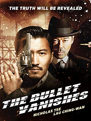 The Bullet Vanishes for sale  Delivered anywhere in USA