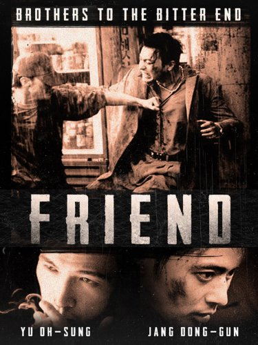friend-english-subtitled