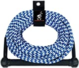 AIRHEAD AHSR-75 Water Ski Rope 1 Section (75-Feet)