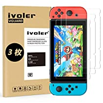 Nintendo Switch 保護フィルム iVoler 専用強化 ガラスフィルム「 ブルーライトカット」「日本硝子素材」「ラウンドエッジ加工」 硬度9H 指紋防止 高透過率 ガラス飛散防止 自動吸着 気泡ゼロ
