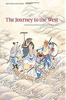 Monkey Folk Novel Of China Wu Chêng ên Arthur Waley Hu Shih