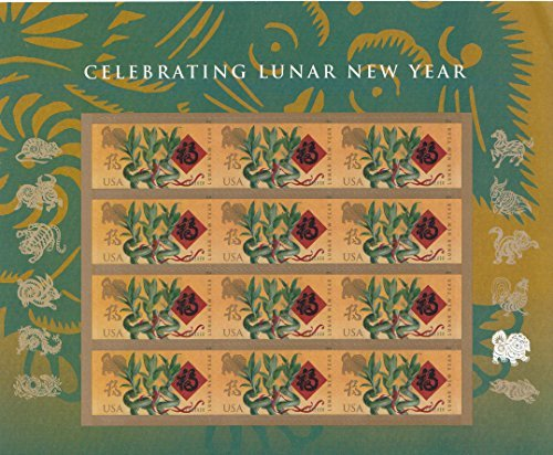 Stamp Postal Cover (Year of the Dog Lunar New Year 2018 Sheet 12 Forever Stamps By USPS)