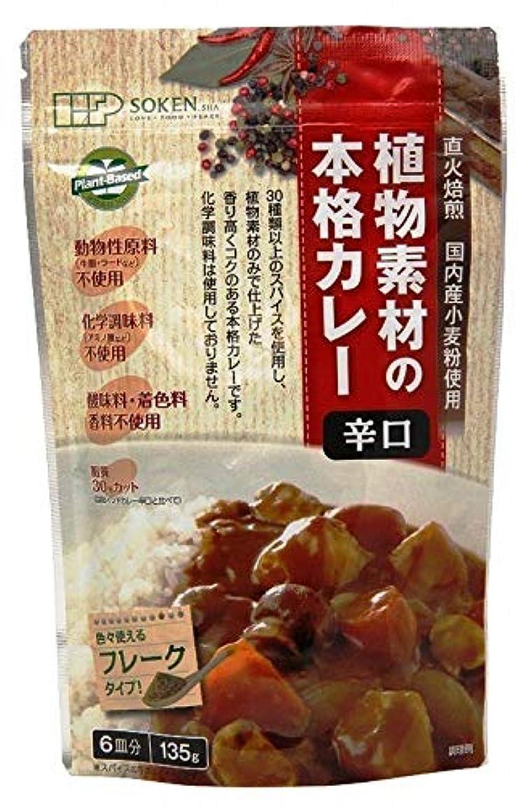 鯨強風長さお米で作った本格カレールゥ 135g×10袋