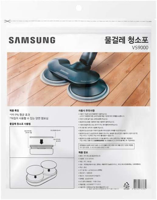 Samsung VCA-SPA90//GL Panni umidificati e profumati usa e getta per Spazzola Lavapavimento Jet