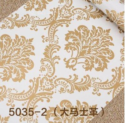 REAGONE Papel tapiz Papel tapiz autoadhesiva 10M 60cm de ancho de rollo impermeable sólida coreano romántico dormitorio acogedor hostal, Jenjibre Jenjibre 45 y 10 metros de ancho, grande