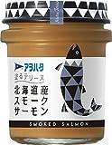 アヲハタ 塗るテリーヌ 北海道産スモークサーモン 73g×2個