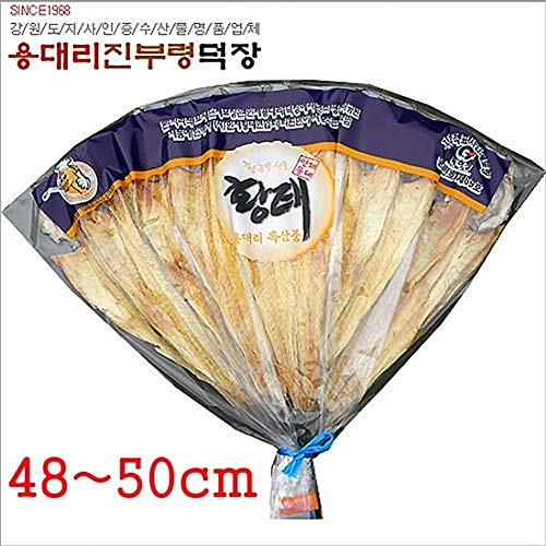 Dried Pollack (48~50cm) x 10 count, 4 Months Natural Drying, Korea by Jinburyeong