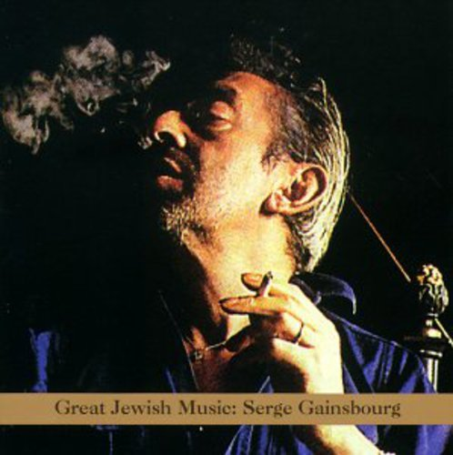 Cover of Great Jewish Music