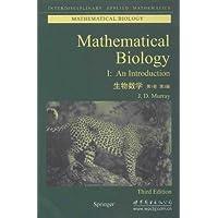 生物数学(第1卷)(第3版)(英文版)