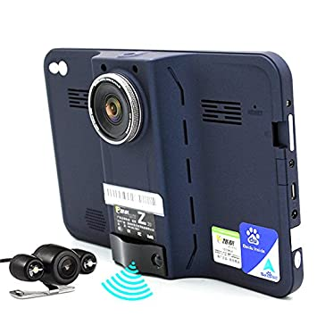 junsun m80s 7 Inch Cámara 1080P coche DVR Radar Detector w/DVR visión trasera Noche Versión Mapa GPS pantalla táctil: Amazon.es: Coche y moto