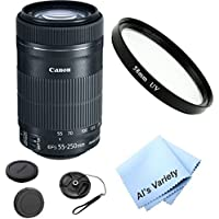 Canon EF-S 55-250mm f/3.5-5.6 IS STM Zoom Lens Bundle (White Box)- International Model