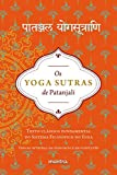 Os Yoga Sutras de Patanjali. Texto Clássico Fundamental do Sistema Filosófico do Yoga