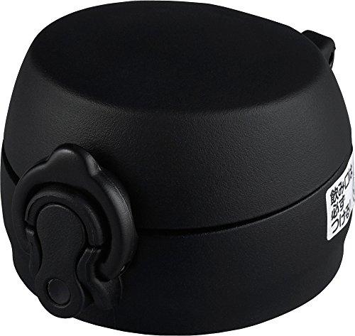 THERMOS 써모스 교환용 부품 휴대용 머그 (JNL) 용 선 유닛(맛・패킹 세트 부착) 제트 블랙