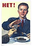UpCrafts Studio Design Soviet Anti Alcohol Propaganda Poster NO - 1953 Year USSR Prints Reproductions (11.7x16.5 inches (A3 Size), Yellow Wood Framed Poster)