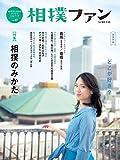 相撲ファン vol.7