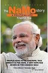 The NaMo Story: A Political Life Paperback