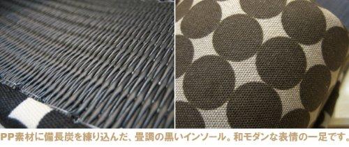 Gemaakt In Japan, Japanse Stijl Slippers Met Tatami, Gepoederde Houtskool Wordt Gebruikt In Tatami-vezels Voor Ontgeuren, Bruin