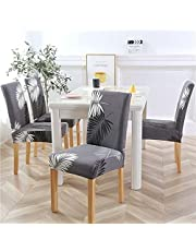 Dining Chair Elastic Cover, Dpandex P-rinting Chair Protection Cover, Kitchen, Banquet, Hotel, 2/4/6piece