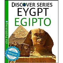 Egipto (Egypt) (Xist Kids Spanish Books) (Spanish Edition)