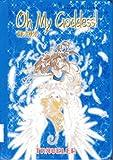 Oh My Goddess! Traveler (Vol 17) [Hardcover]