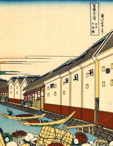 Japanese Writing Practice Book: Hokusai - Nihonbashi