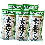 マルクラ 乾燥玄米こうじ(国産米100%)<500g>5セット