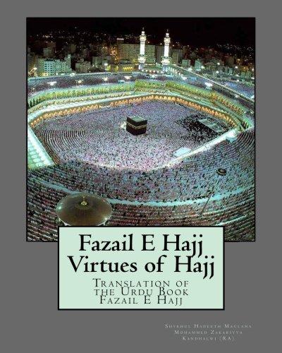 fazail-e-hajj-virtues-of-hajj-translation-of-the-urdu-book-fazail-e-hajj