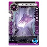 3rd cyber one wafer [03-069C. Dual Navi chip] (single)