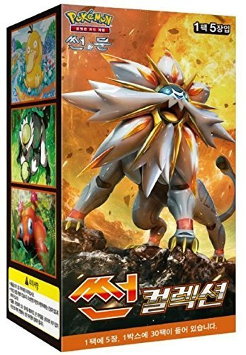 Pokemon cards Sun & Moon